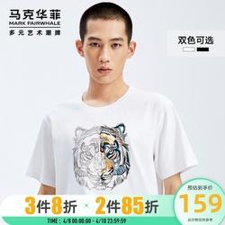 马克华菲短袖T恤男2020夏季新款潮牌潮流撞色虎头刺绣半袖打底衫