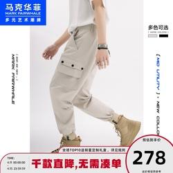 马克华菲休闲工装裤子男潮牌2021夏季新款大口袋新疆棉束脚九分裤