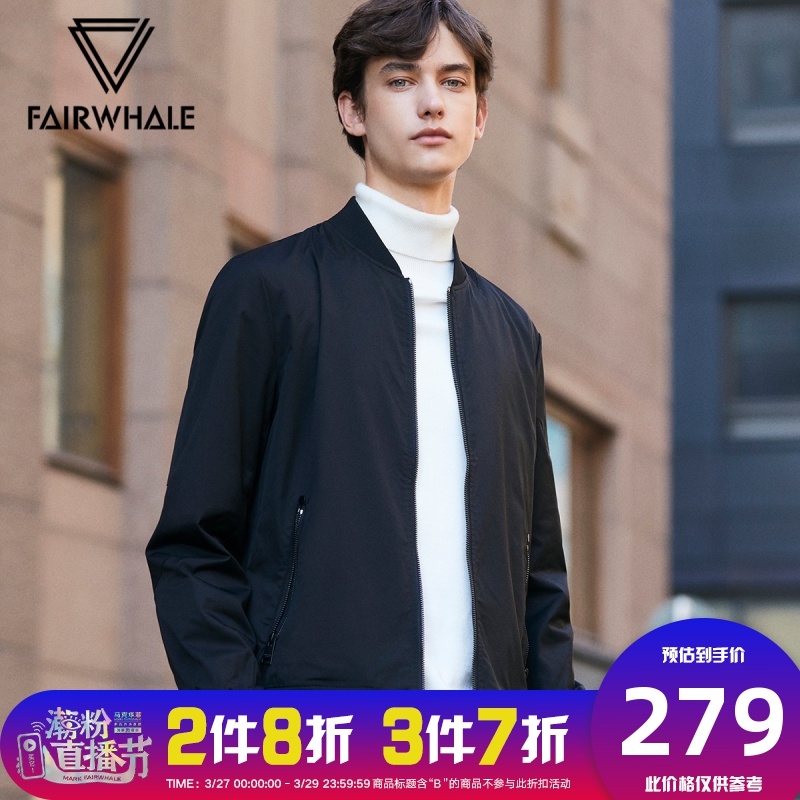 Mark Huafei jacket jacket men's spring Korean Trend casual baseball suit slim pilot Jacket Top