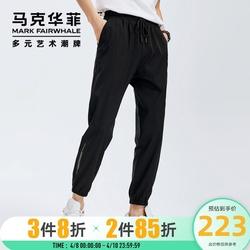 马克华菲2020夏新款休闲裤子男宽松韩版潮流束脚运动长裤九分裤