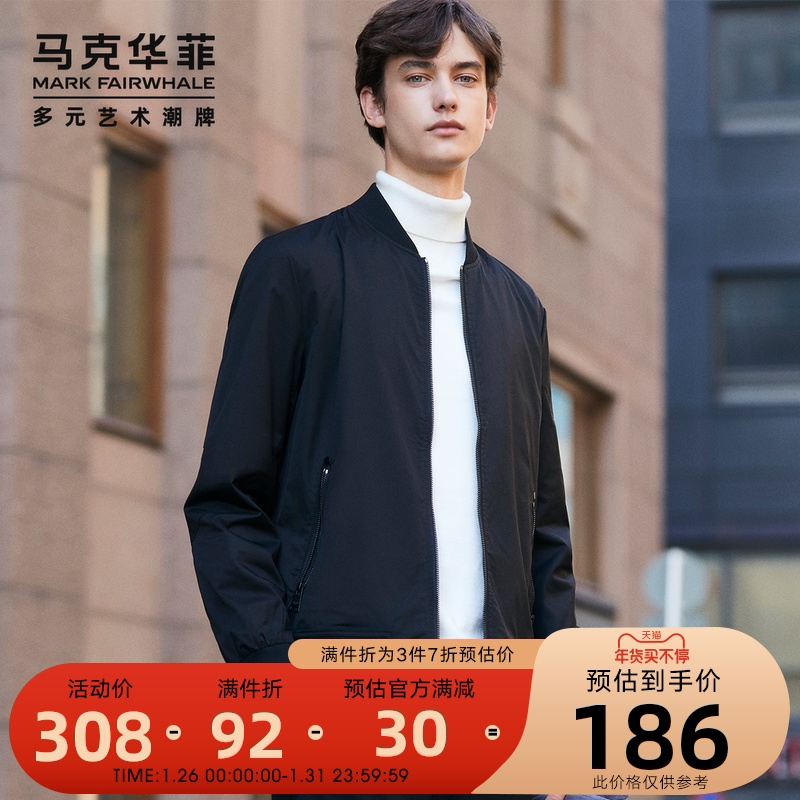 Mark Huafei jacket jacket male spring and autumn Korean version of the trend of casual baseball uniforms Slim bomber jacket jacket