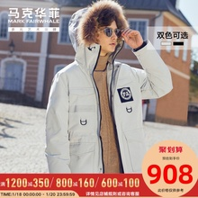 Mark Huafei large wool collar down jacket men's mid length 2019 winter new hooded men's tooling coat trend