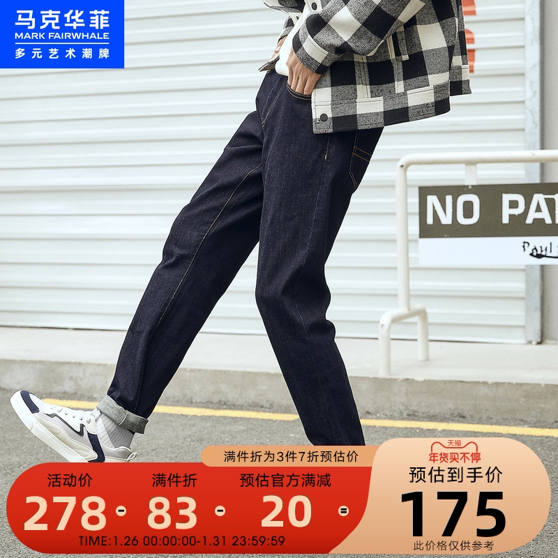 Mark Huafei jeans men's autumn and spring retro trend solid color simple Korean version denim Leggings Pants