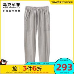 商场同款马克华菲休闲裤男士2020春夏季新款潮流时尚九分裤