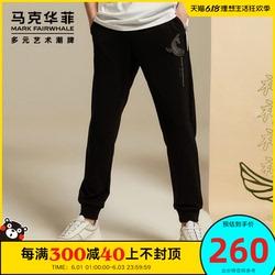B马克华菲妙手回潮IP系列休闲裤男2020夏季新款不对称刺绣长裤