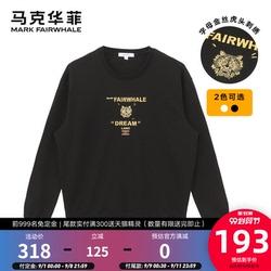 【99预售】马克华菲圆领卫衣男士新款潮牌休闲虎头宽松套头衫秋款