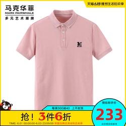 商场同款马克华菲polo衫男士2020夏季新款时尚印花短袖上衣