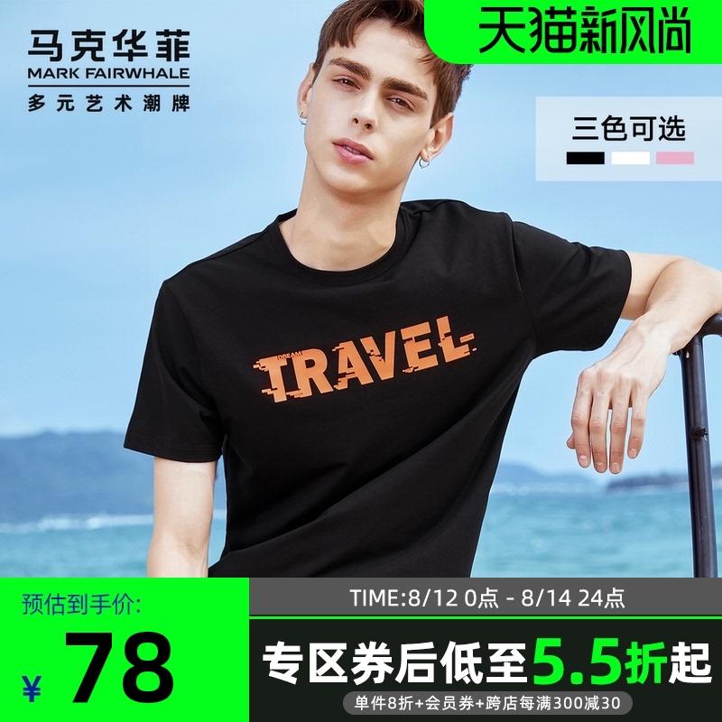 马克华菲男士短袖T恤潮流打底衫半袖字母印花衣服韩版情侣夏装
