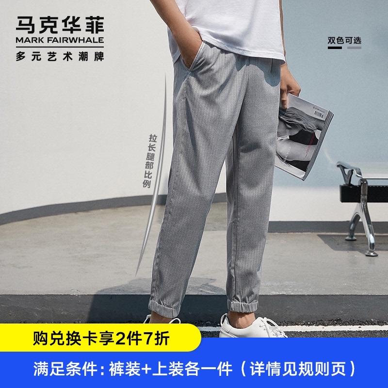 馬克華菲夏季休閑褲子男薄款長褲透氣韓版潮流條紋運動束腳九分褲