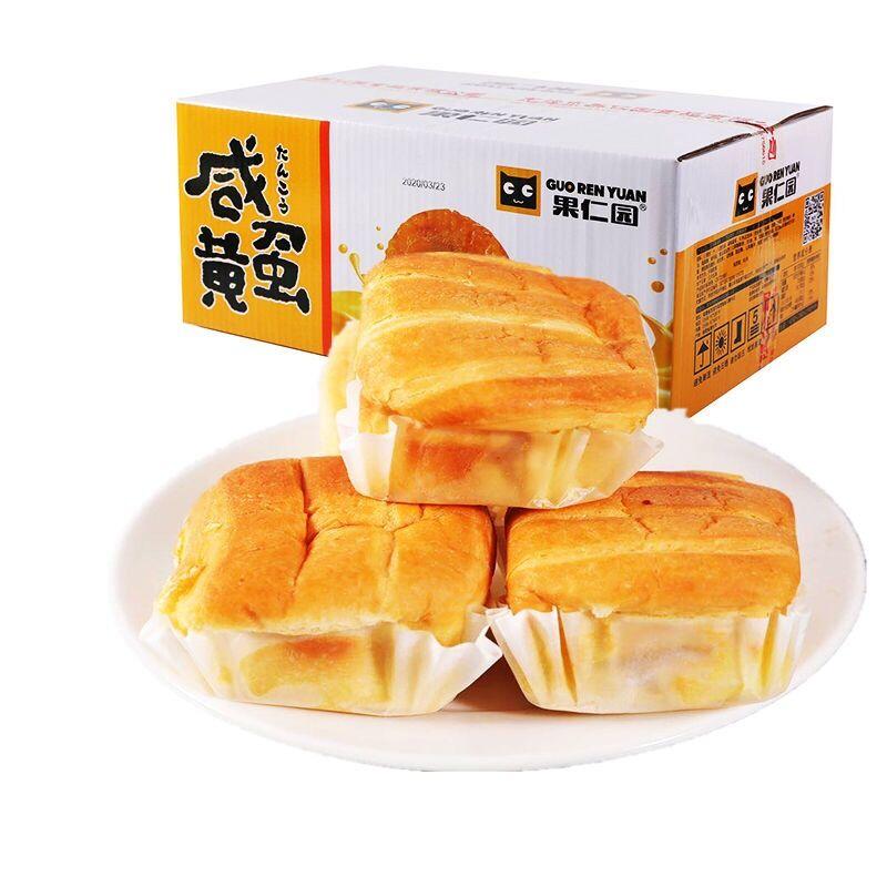 果仁园咸蛋黄面包整箱休闲零食早餐蛋糕点心夹心手撕面包包邮4斤