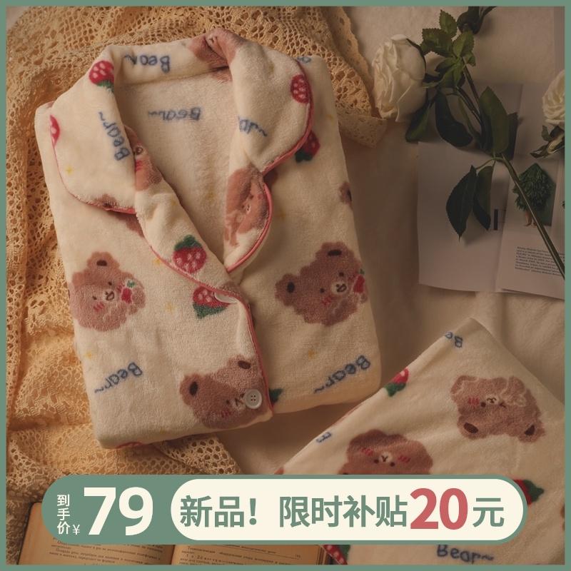 草莓熊!秋冬季法兰绒长袖可爱睡衣