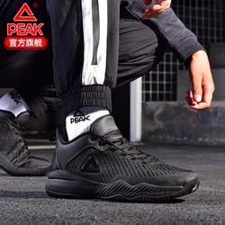 匹克男鞋篮球鞋2018秋季新款网面编织防滑耐磨黑白实战运动鞋休闲