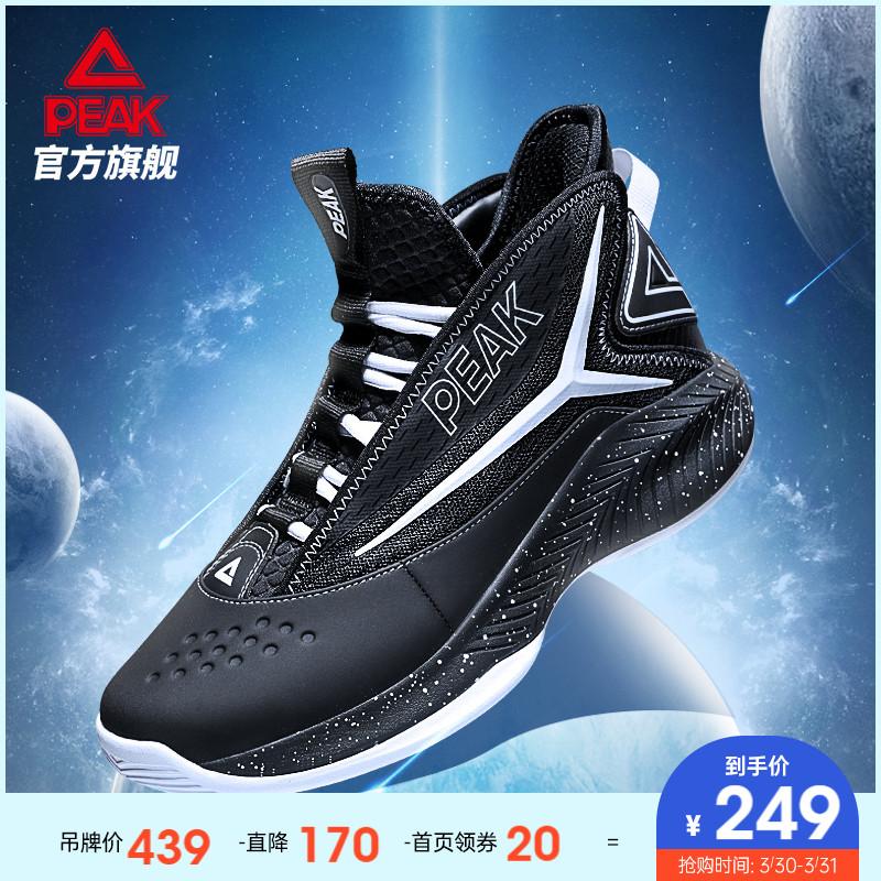 匹克篮球鞋2021新款官网学生男鞋怎么样