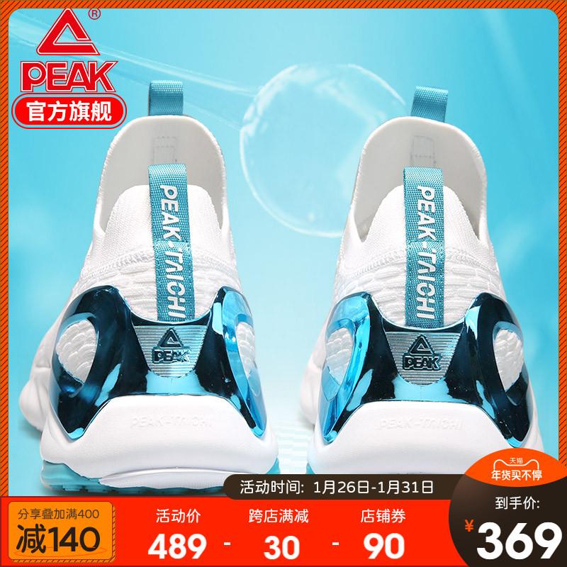 匹克态极科技跑鞋1.0PLUS运动鞋男女情侣鞋轻便休闲鞋透气跑步鞋