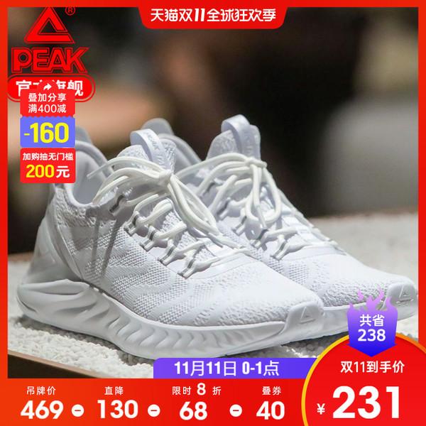 11日0点:PEAK 匹克 态极科技 E91617H 中性款运动鞋