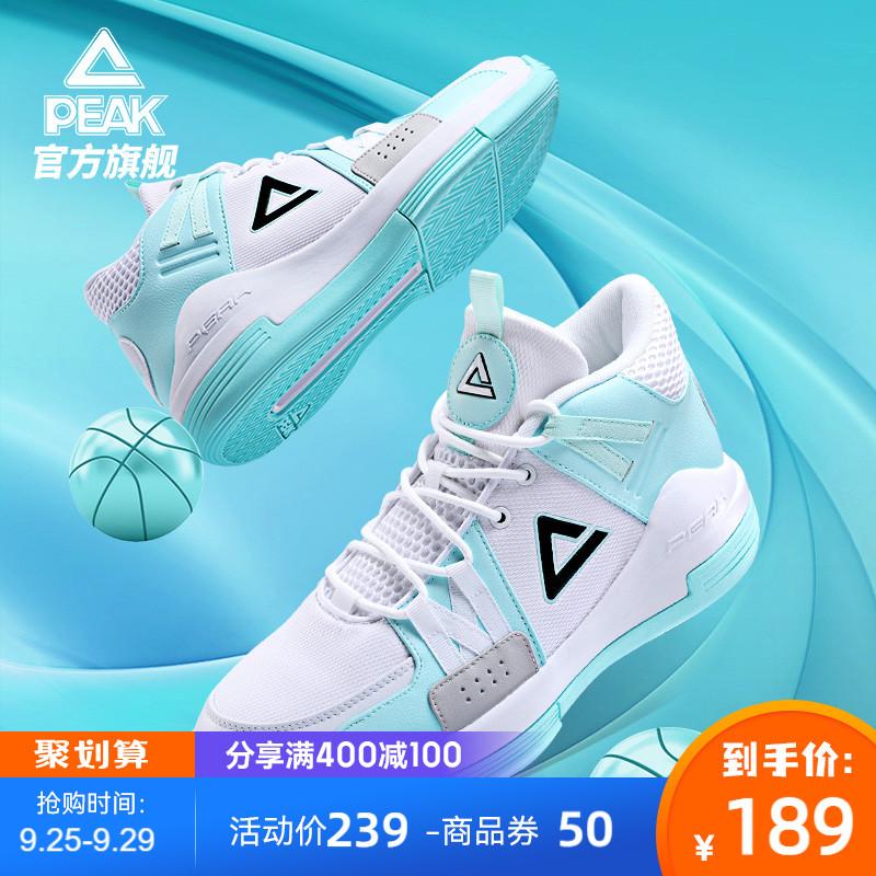 匹克篮球鞋男士2021新款秋季官方正品实战球鞋学生防滑耐磨运动鞋