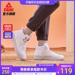 【尾款半价】匹克高帮板鞋男鞋2021秋冬新款官方旗舰运动休闲鞋