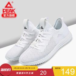 匹克男鞋2019春季新款织面休闲鞋低帮轻便耐磨一体织学生运动鞋男