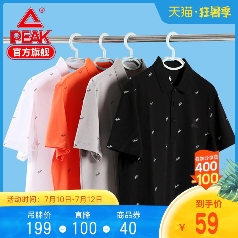 Спортивные рубашки Поло Артикул 617520363093