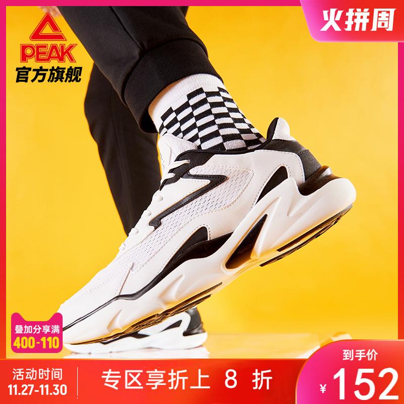 匹克男鞋运动鞋新款复古老爹鞋男舒适潮流时尚低帮轻便休闲鞋男子