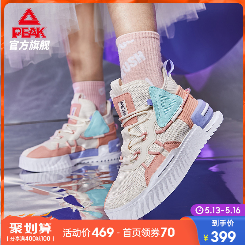 Pixel Player HIGH Casual Shoes Female 2021 New Color Stitching Trends Sports Women's High Tapes