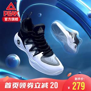 匹克篮球鞋男2020夏季新款帕克系列魔弹科技透气防滑耐磨实战球鞋