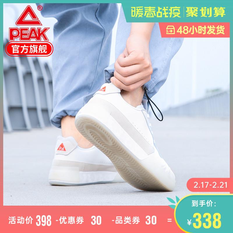 匹克态极小白鞋一尘低帮板鞋运动鞋男轻便时尚滑板鞋平底休闲鞋