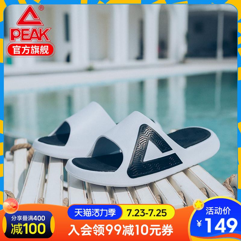 匹克态极男女夏季新款外穿情侣鞋