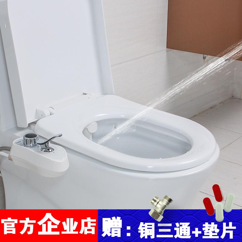 出口日本智能马桶盖洗喜乐洁身器不用电简易出口洗屁股冲洗器通用