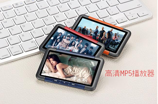 mp3播放器2.8寸迷你mp5学生mp4看小说电子书插卡音乐随身听4GB