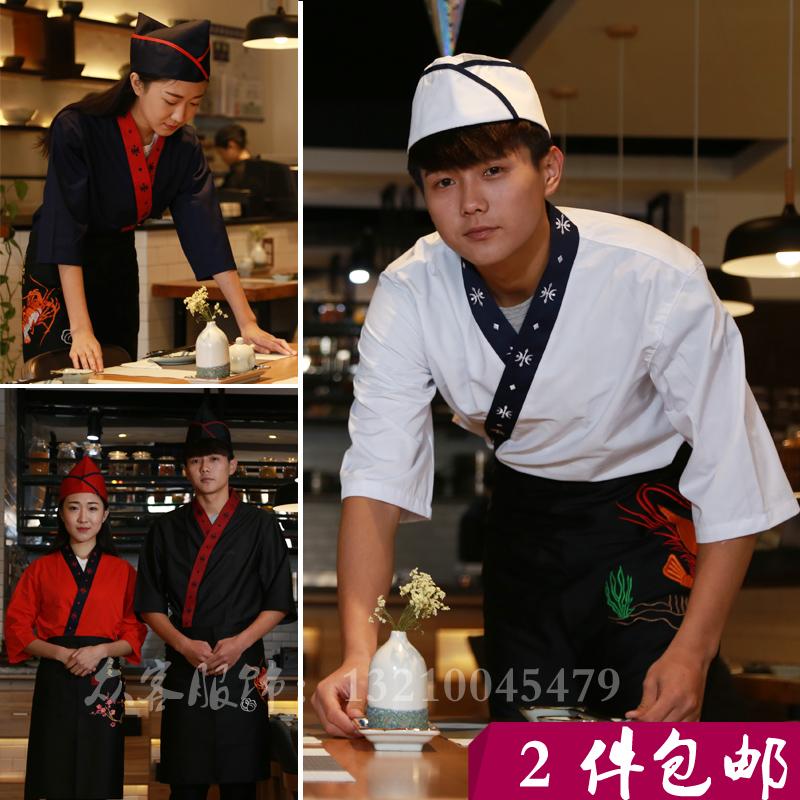 日式餐厅服务员日韩寿司店工作服 日式日本料理厨师衣服 工衣新款
