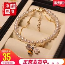 1配紅瑪瑙近圓形白色9mm8京潤恣情淡水珍珠手鏈