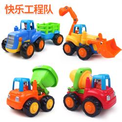 汇乐玩具车工程车快乐工程队326挖土推土机搅拌挖掘机小汽车男孩
