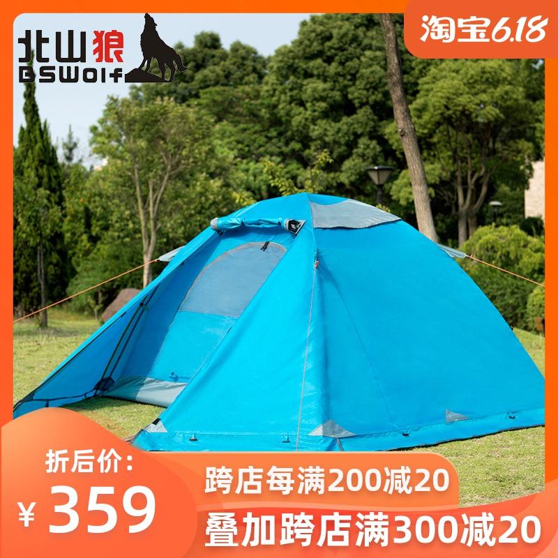 户外双人双层铝杆野外露营防大风暴雨雪裙款专业登山四季旅行帐篷