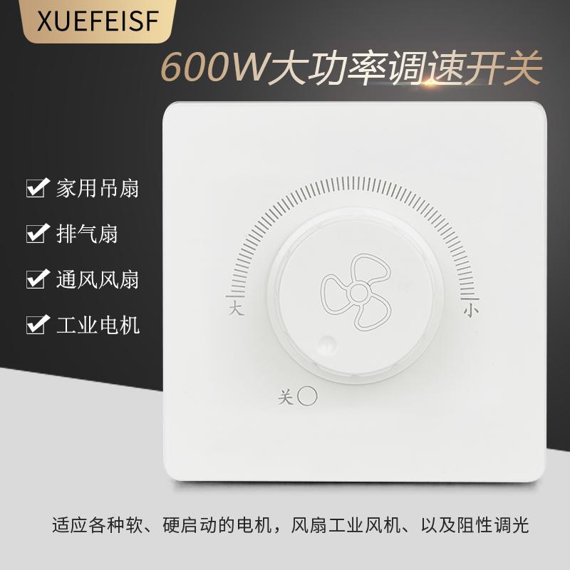 Регулятор скорости вентилятора Артикул 556444399690