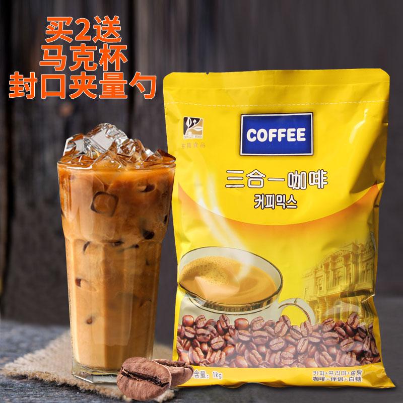 三合一1kg袋装东具速溶手工咖啡粉(非品牌)