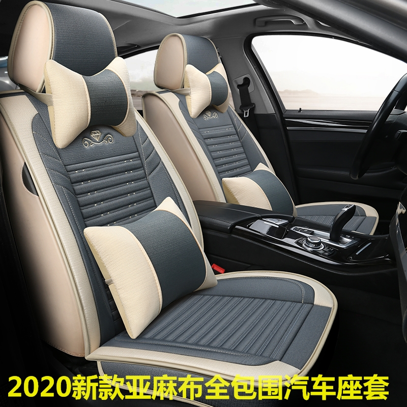 Car decoration accessories for car interior decoration accessories pendulum accessories car accessories cushion seat cover new and old