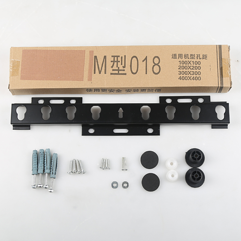 通用液晶海信���旒�M018LG016LG400030AXD2267壁�熘Ъ�32-60寸