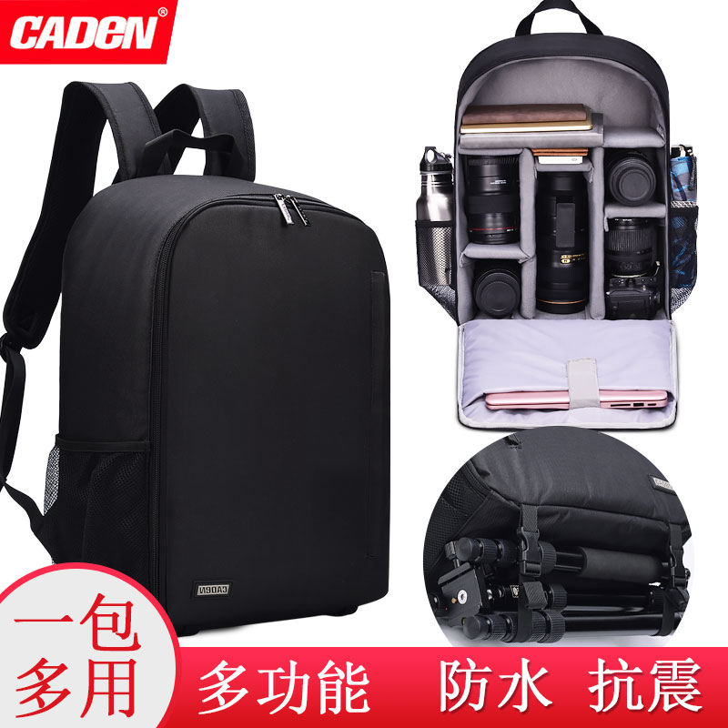Caden SLR camera bag double shoulder photography bag portable professional large capacity micro single computer backpack male trend