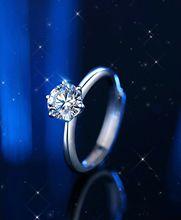 欧菲特珠宝轻奢定制专拍链接莫桑石可过测钻笔D色FL美国