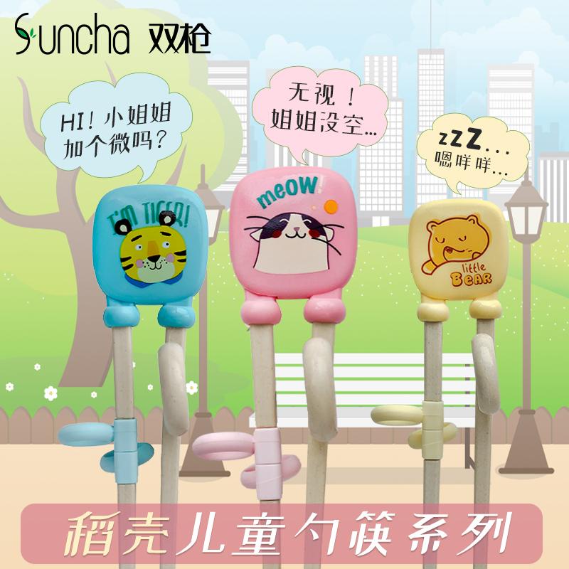双枪稻壳儿童筷子环保卡通猫咪扁头学习筷婴儿防烫辅食勺子单双装图片