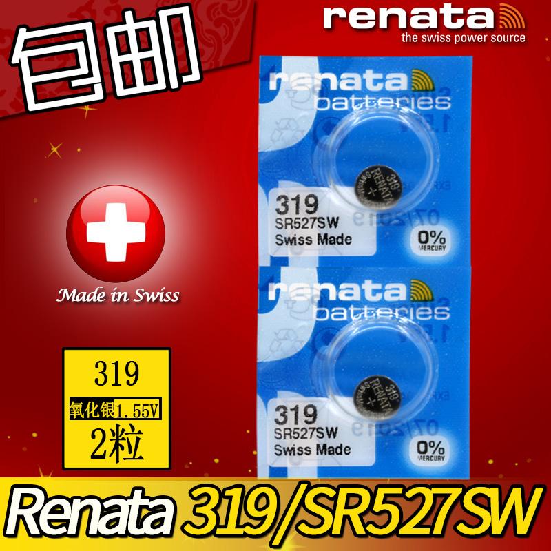Swiss Renata button battery sr527sw electronic 319 1.55V SR64 Microsoft touch pen