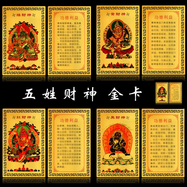 Китайские обереги Артикул 566153649466
