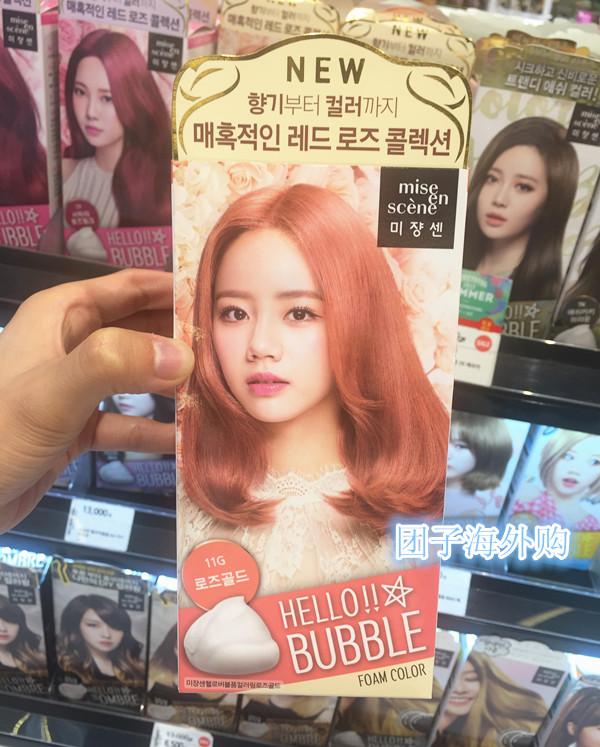 Покупать в южной корее Amore/ любовь жасмин прекрасный составить бессмертный пена краска для волос подготовка 17 новый цвет 7K/8MG/6A/11G/7MA
