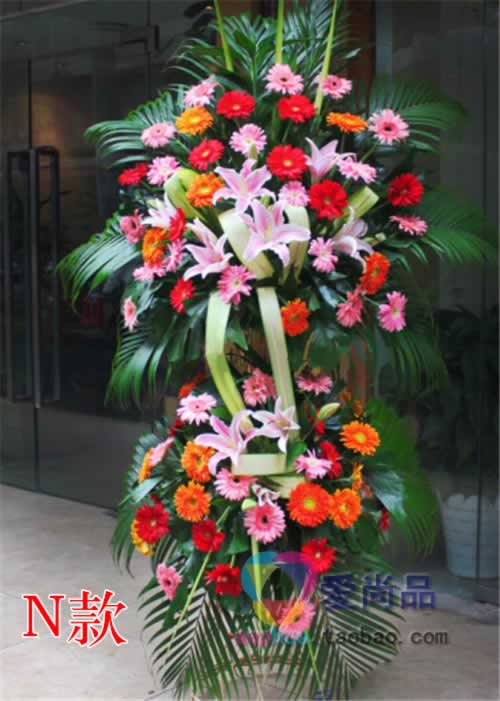 Business opening flower basket Shandong Binzhou Taiwan flower shop intra city express delivery Zhanhua County Boxing County Zouping County moving flowers