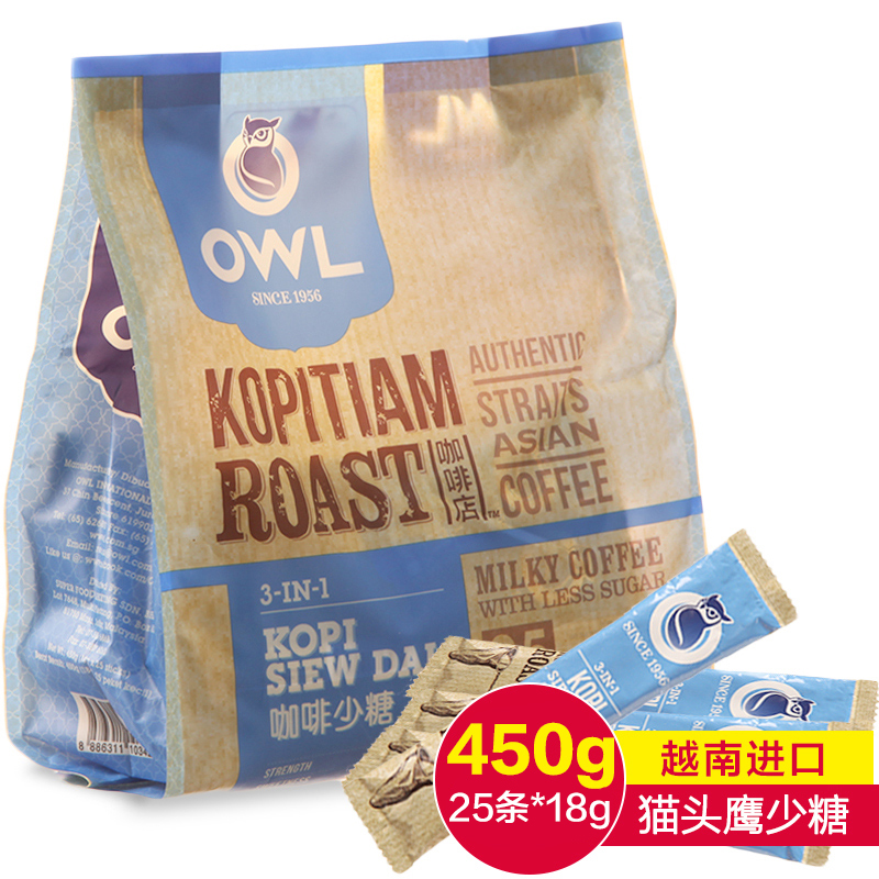 Imported coffee owl original instant coffee three in one coffee with little sugar 450g