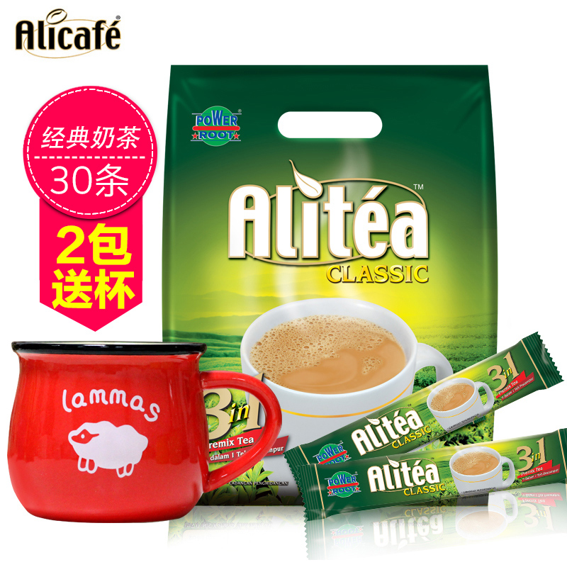 Malaysia imported Alicafe coffee three in one classic instant milk tea 600g 20g * 30