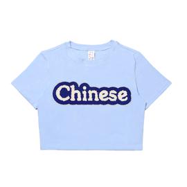 billkong2021新款夏天英文短款露脐上衣服纯棉舒适圆领T恤ins潮