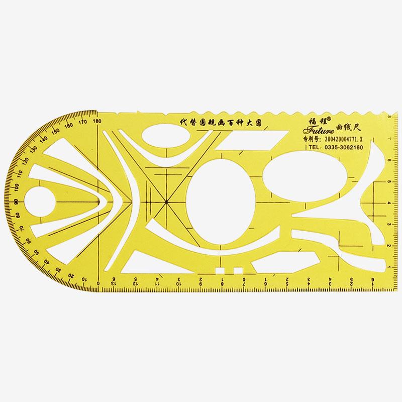 Электронные устройства с письменным вводом символов Артикул 1907654911