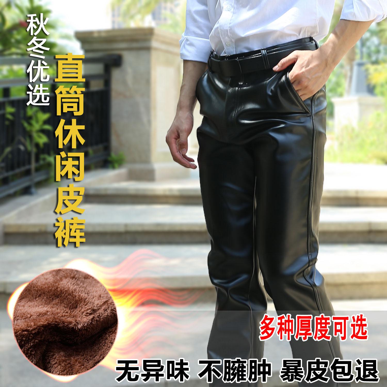 Кожаные брюки Артикул 41523657376